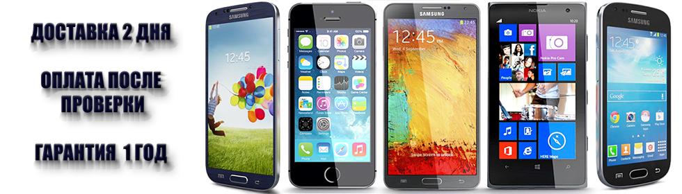 Наш інтернет магазин мобільної техніки має великий вибір різних мобільних  телефонів як від самих простих до багатофункціональних смартфонів для  жителів ... 9175e5d66113f